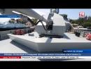 На Черноморском флоте - пополнение. Новый малый ракетный корабль «Вышний Волочёк» вошёл в состав 41-ой бригады ракетных катеров