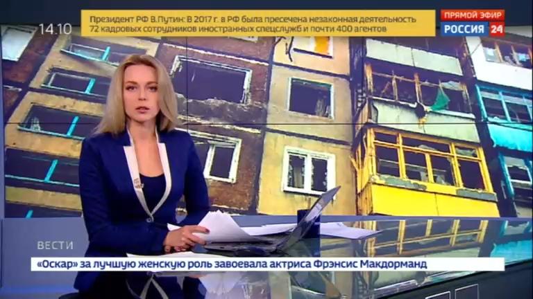Новости на Россия 24 • ВСУ проигнорировали 18-й режим прекращения огня и отказались отступить