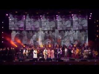 ���� ����� � ������ ����� - 40 ��� (������ ������ ��������) - Crocus Hall (Live) 2010