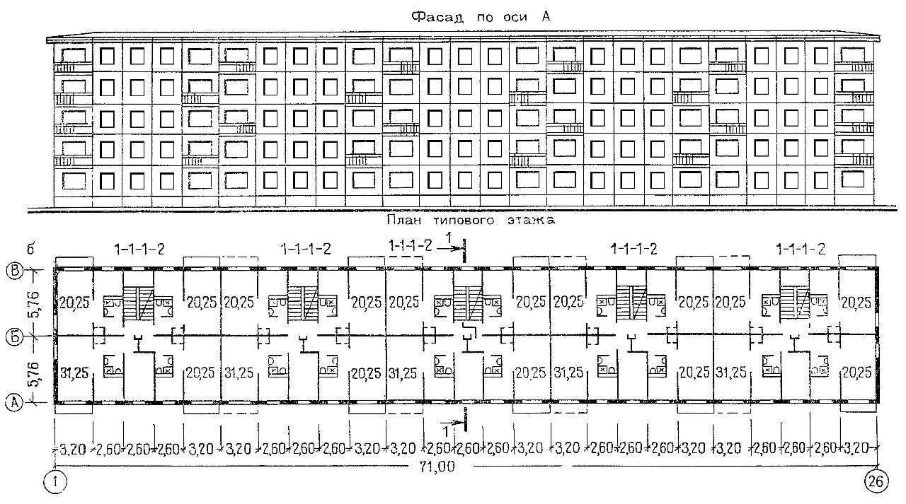 Комсомольская д. 21. План этажа типового проекта  панельного дома серии 1-464А-30