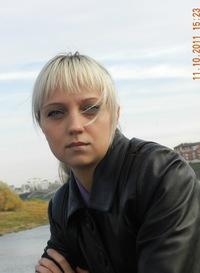 Юля Лавор