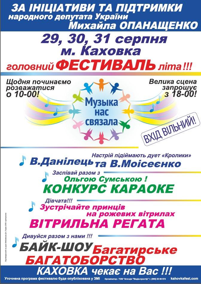 http://cs417720.vk.me/v417720326/8873/ODH8L1VJLpg.jpg