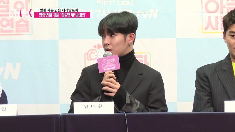 STARK 순수한 그녀 장도연과 아기 원숭이 남태현의 결혼 생활 (Jang Do Yeon·Nam Tae Hyun, In-Laws in Practice)