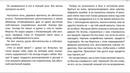 Друид Шаннары Терри Брукс Аудиокнига 6