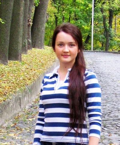 Лилия Шепетько, 30 декабря 1996, Харьков, id195679410