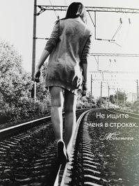 Mironova авторские стихи