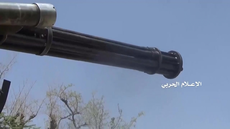 Houthi M167 VADS in action