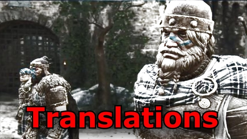 Highlander Unused Voice Line Translations