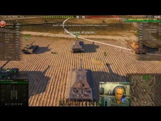 World of Tanks - Про фугасы (дед артовод)