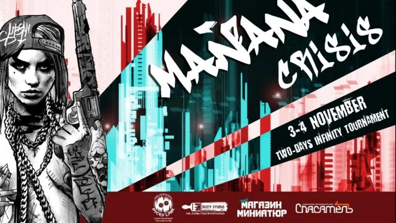 Mañana Crisis: Террейн для варгеймов