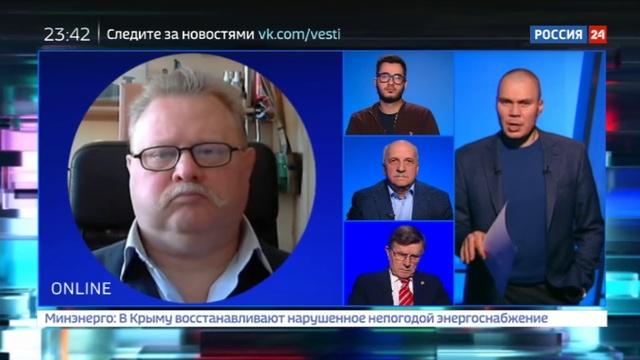 Новости на Россия 24 • Аббас Джума западные СМИ молчали, когда боевики возили жителей Дамаска по улицам в клетках
