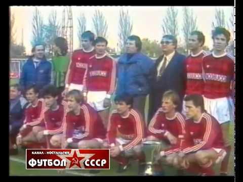 1989 Днепр (Днепропетровск) - Динамо (Минск) 2-1 Кубок Федерации футбола СССР