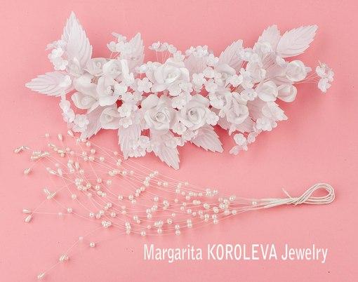 пеньюар для невесты купить в алматы