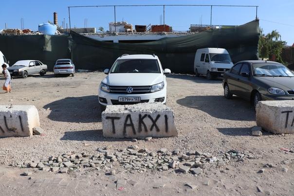 Takxi?!