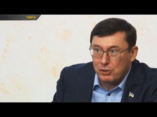 Заява Юрія Луценка про активістів наробила галасу