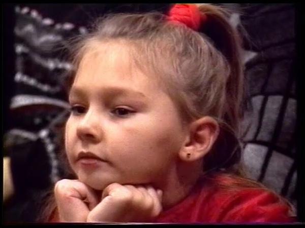 1997 Мегион Школа искусств Камертон Музыкальная встреча
