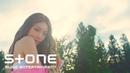 청하 CHUNG HA - LOVE U Teaser 2