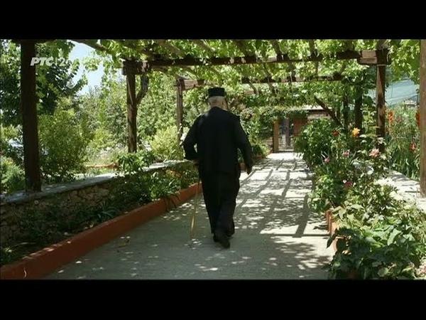 Sveta Gora, republika monaha, deo 2. (reditelji Peter Bardele i Andreas Martin)
