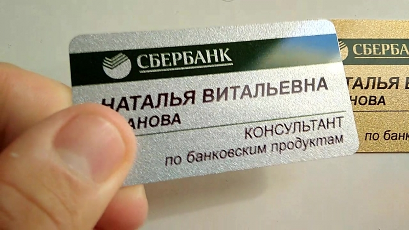 Бейджики для персонала (банков, больниц, ресторанов, магазинов )
