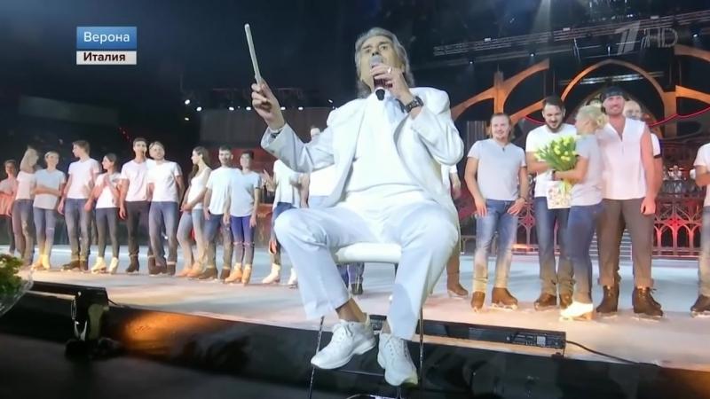 Российские звезды фигурного катания рассказали в Вероне историю Ромео и Джульетты..mp4