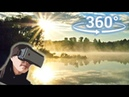 Панорамное Видео 360 VR 4K для очков виртуальной реальности.Раннее утро, природа time lapse. Релакс