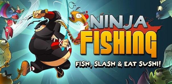 Скачать Ninja Fishing Fullдля android
