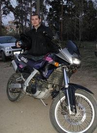 Сергей Сербинов