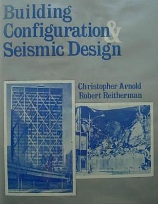Архитектурное проектирование общественных зданий и сооружений.