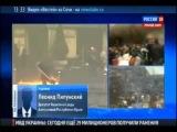 «Россия 24» отключил крымского депутата в прямом эфире за правду о событиях в Украине