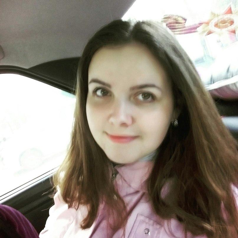 елена сомова демидова павлоград сайт знакомств