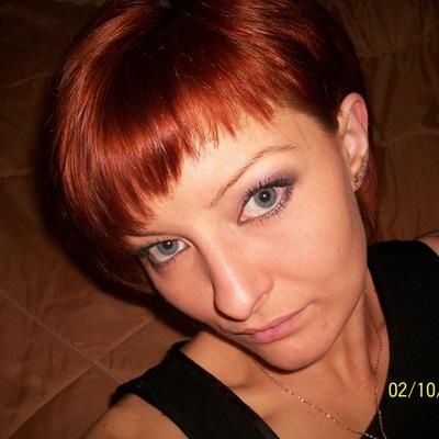 Наталья Новикова, 3 октября 1995, id225975144