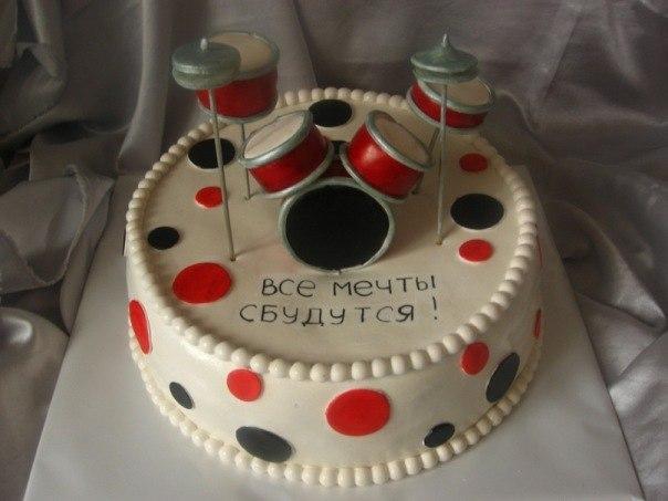 Поздравления барабанщику с днем рождения в прозе