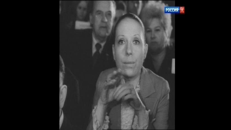 Острова Инна Чурикова.
