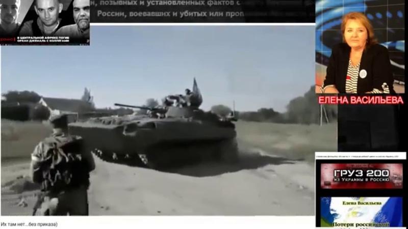 Ихтамнеты в Украине и груз 200 гостайны Путина