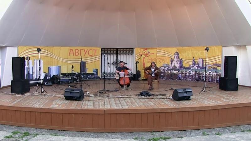 Дмитрий Яковлев, Вадим Стройкин - Air (J.S. Bach)