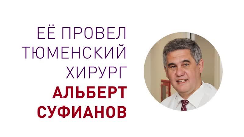 Первая в России внутриутробная операция на мозге малышу из Губкинского!