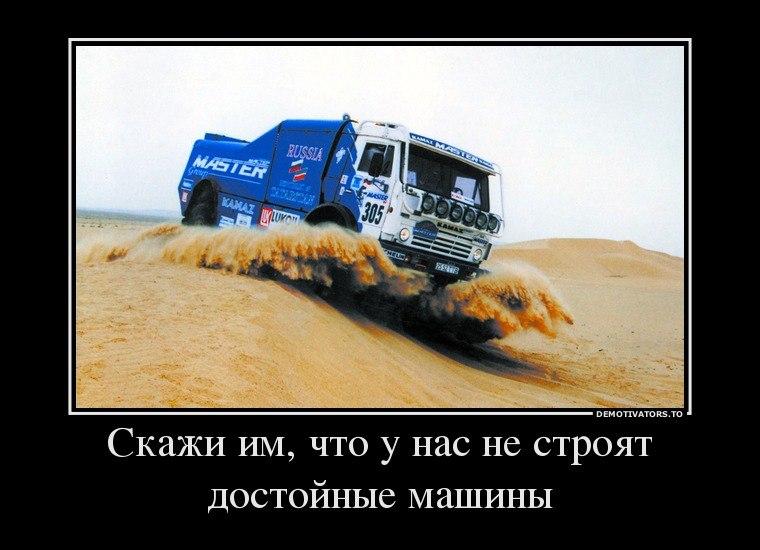 Чм по хоккею россия латвия смотреть недели