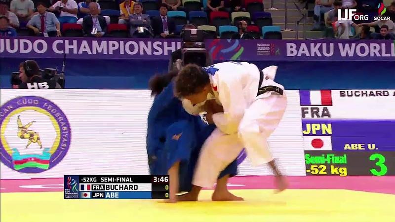 Amandine Buchard FRA Uta Abe JPN 0:1 -52kg JudoWorlds2018 Semifinal