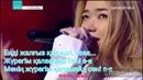 Juzim рэп реп караоке текст песни Q pop idols Жулдыз Кенжебаева Black Dial Сойле Сөйле