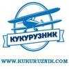 Прыжки с парашютом в Москве