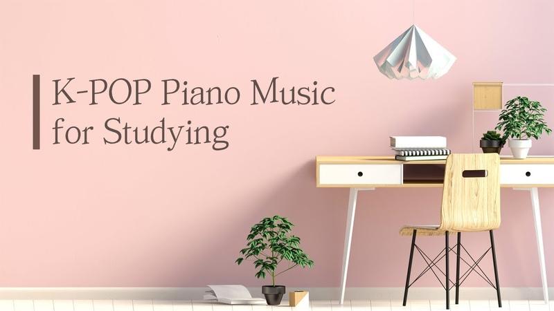 공부할때 듣는 가요 피아노 모음 2HOURS Kpop Piano Music Collection Study, Sleep Music