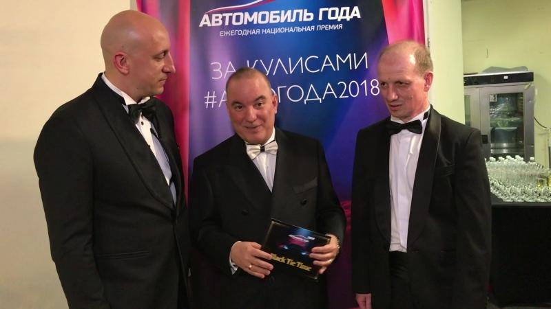Алехандро Карреньо и Михаил Ожерельев