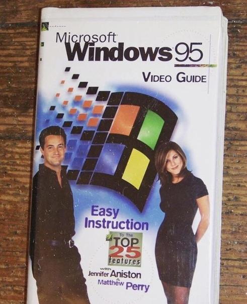 Учебное пособие по Windows 95 Ведущие не кто-нибудь, а Мэтью Перри и Дженнифер Энистон
