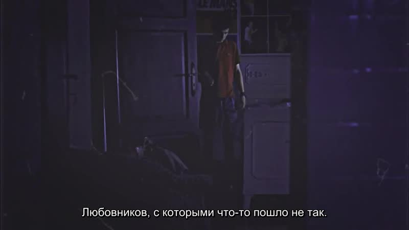 Daughter - youth (рус.суб.) вер.2 Call me by your name