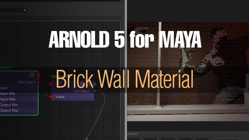 Brick Wall Material Creation