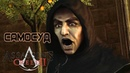 САМОСУД ► Assassin's Creed II 23