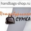 Петербургская Сумка - модные сумки