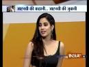 जह्नव ने बतय जब मं से पूछ एक्टंग के बरें में - - Watch Dhadak Girl JanhviKapoors exclusive interview with @sucherita_k - - @imIs