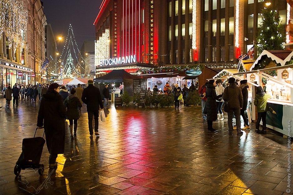 Рождество и Новый год в Хельсинки