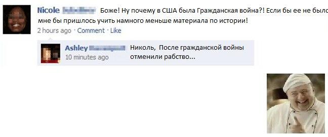 http://cs411327.userapi.com/v411327486/f00/vk2ZEkueNjA.jpg